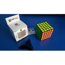 MoYu MoFangJiaoShi 5x5x5 cube Mf5S